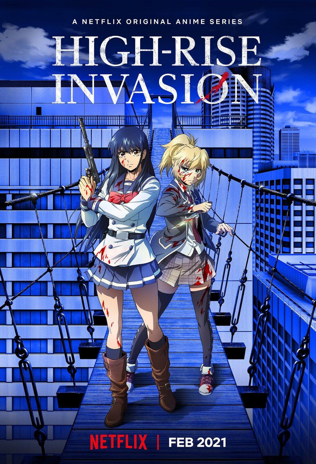 High-Rise Invasion2