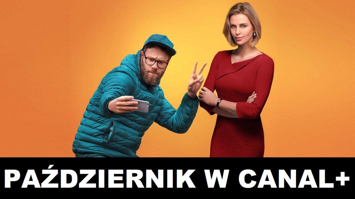 premieryPazdziernikaCanalPlus