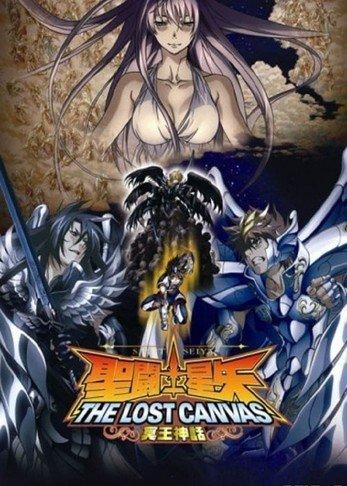 Okładka Saint Seiya The Lost Canvas - The Myth of Hades