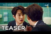 ABYSS Teaser #1 Korean Drama (2019) Ahn Hye Seop, Park Bo Young