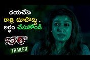 Airaa Official Trailer 2019 || Telugu Version || Nayanatara || #Airaa Movie Trailer